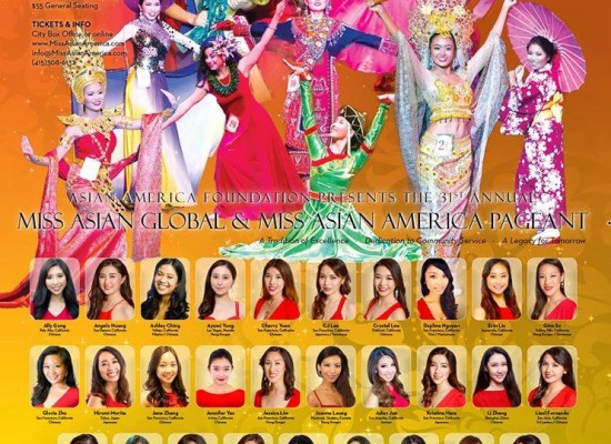 Miss Asian Global
