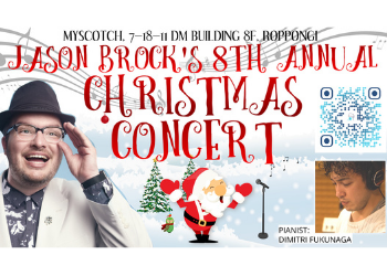 X-Factor Jason Brock Christmas Concert Online (Virtual)